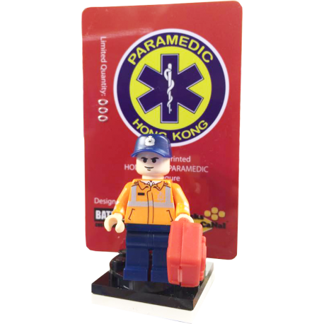 HONG KONG PARAMEDIC Minifigure (Custom Printed in USA) - Bricks CaNal Store