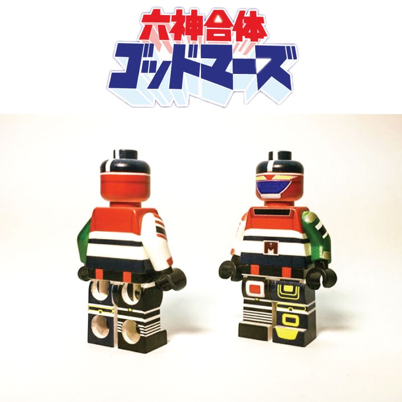 六神合體 Godmars Custom Printed Lego 174 Minifigure Bricks