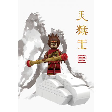 99990120 Monkey King Custom Printed LEGO® Minifigure