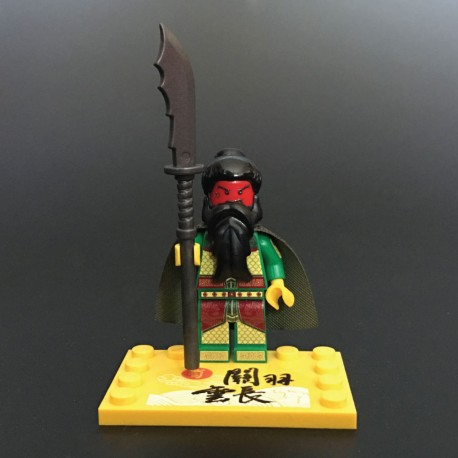 Guan Yu 關羽,字雲長Custom Printed LEGO® Minifigure